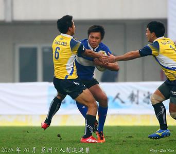 七人制亞巡賽 中華 泰國14