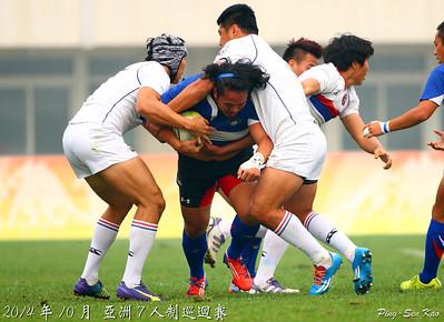 七人制亞巡賽 中華 韓國20