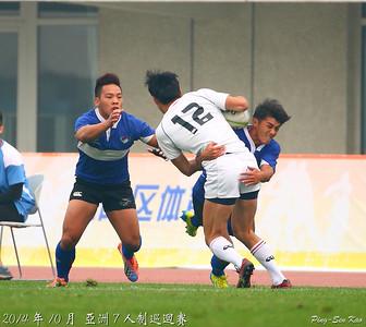 七人制亞巡賽 中華 韓國17