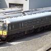 Chiltern 121034 Aylesbury