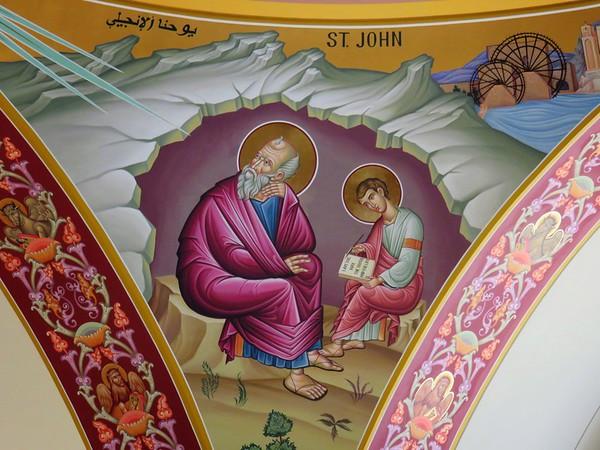 Basilica St. Mary Iconography (14).jpg