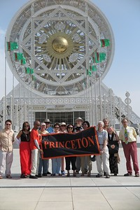 Princeton group at the Ferris wheel in Ashgabat - Kim Lane Scheppele