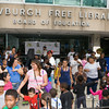 People enjoyed the music at the Newburgh Enlarged City School District sponsored Back-to-School Backpack BBQ at the BOE/Library on Grand St in Newburgh on Saturday, August 23, 2014. Hudson Valley Press/CHUCK STEWART, JR.