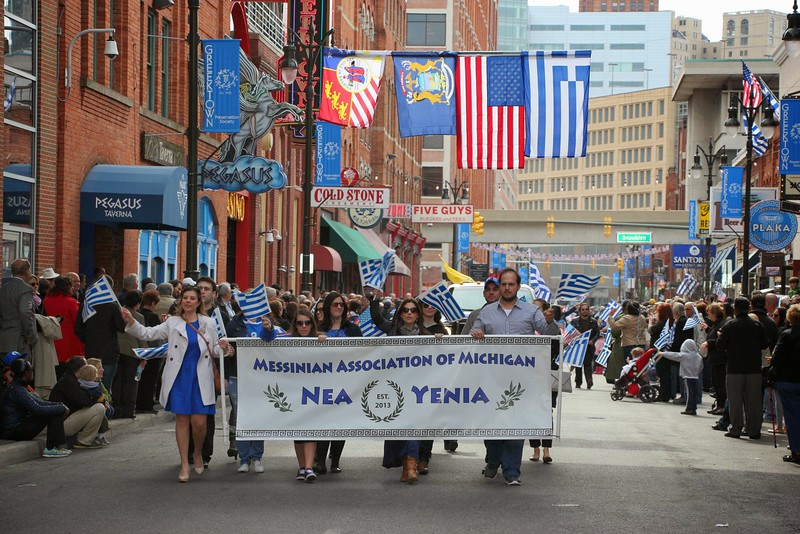 Greek Parade 2014 (429).jpg