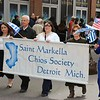 Greek Parade 2014 (393).jpg