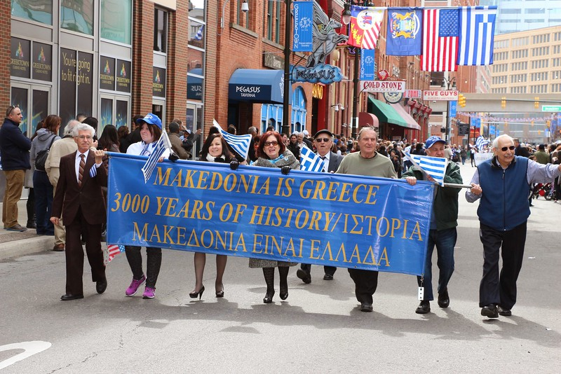 Greek Parade 2014 (409).jpg