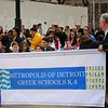 Greek Parade 2014 (292).jpg