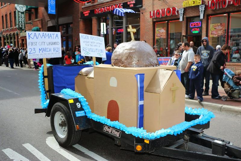Greek Parade 2014 (432).jpg