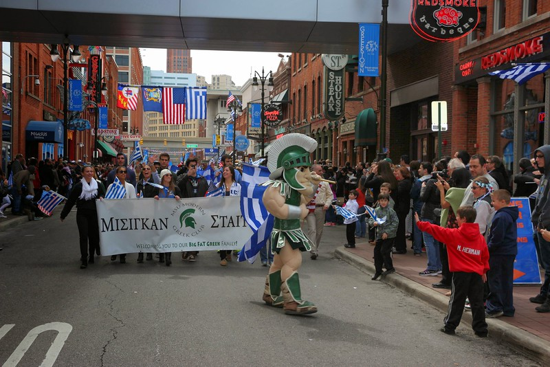 Greek Parade 2014 (412).jpg