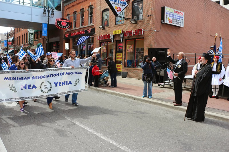 Greek Parade 2014 (431).jpg