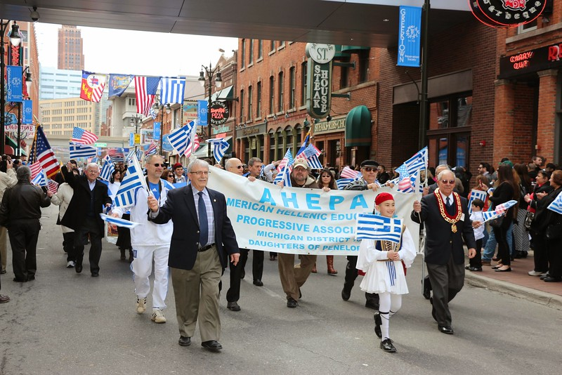 Greek Parade 2014 (423).jpg