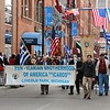 Greek Parade 2014 (368).jpg