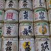 Tokyo - Meiji Shrine Sake Barrels