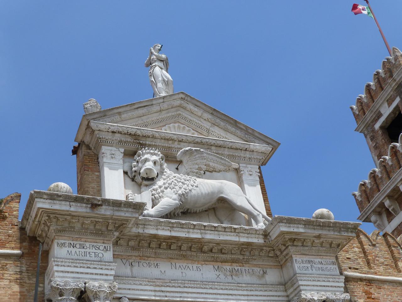 Arsenale di Venezia, way out in the Castello Sestieri