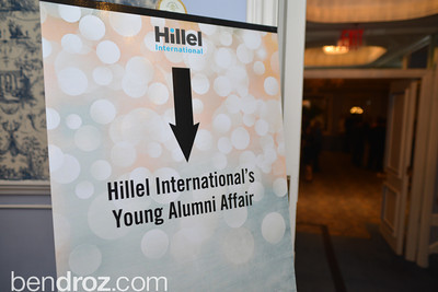 NYC: Young Professionals and Hillel Alum