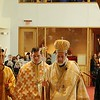 Ordination Dcn. Pliakas (38).jpg