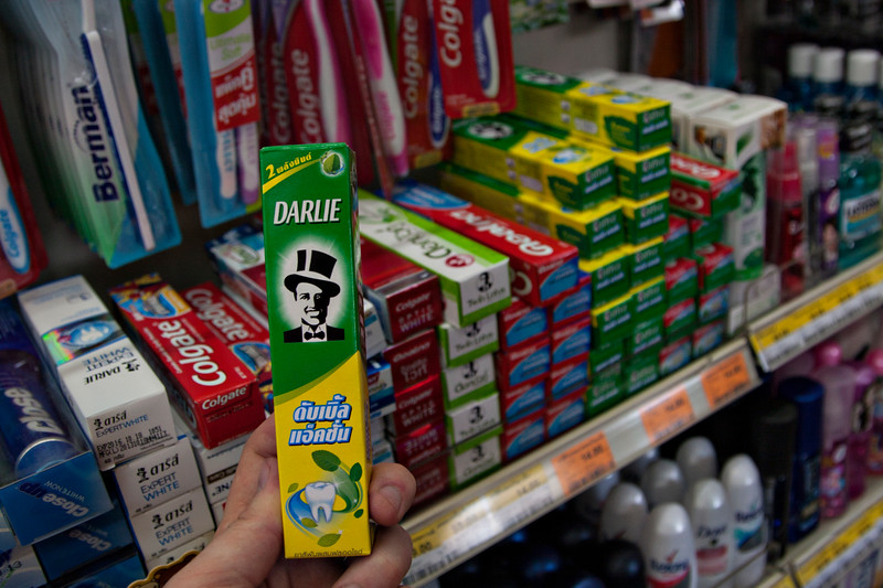 Oh, the things you find at a simple 7-11 in Bangkok.