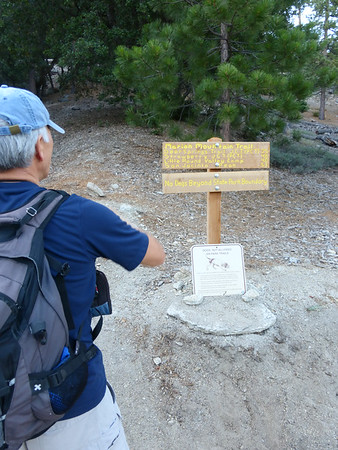 San Jac via Marion Trail,  July 26, 2014