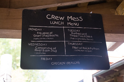 Crew Mess Lunch Menu