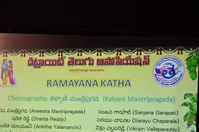 PERFORMANCE 15 - RAMAYANA KATHA