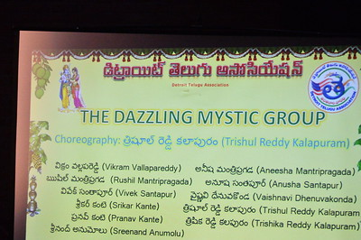 PERFORMANCE 24 - THE DAZZLING MYSTIC GROUP