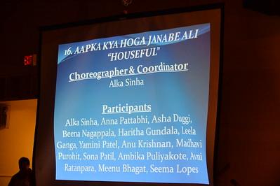 Dance 16 - Aapka Kya Hoga Janabe Ali