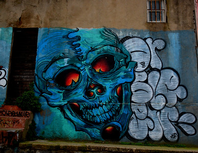 2015 vin mural skull mural ws dark