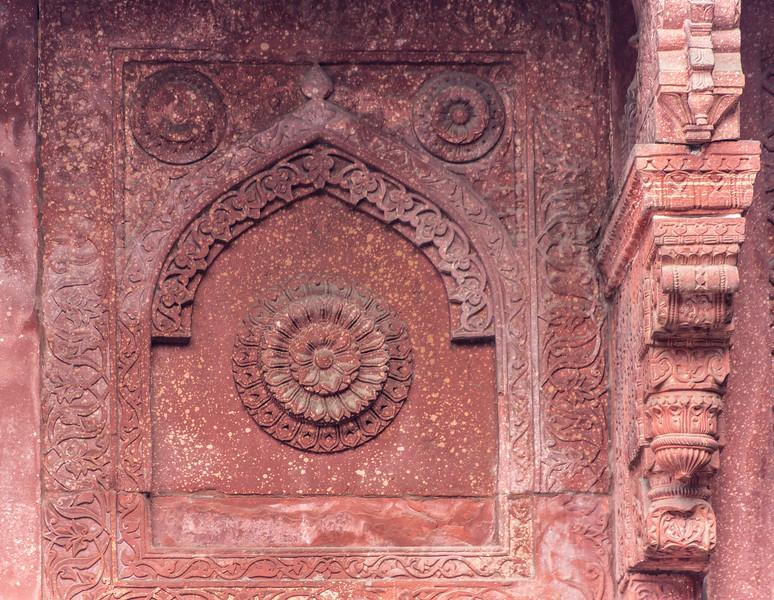 Agra-1114