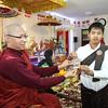 Bhone Myat Thiha