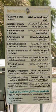 Abu Dhabi-1134