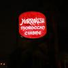 Someone Cares Fundraiser at Marrekesh 001