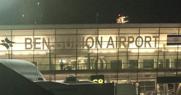 israel 2015 2 instanbul departure for israel tel aviv 7-1