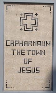 sat 9.5.15 capernaum 1-1