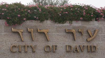 israel 9.9.15 city of david 1-1 - copy
