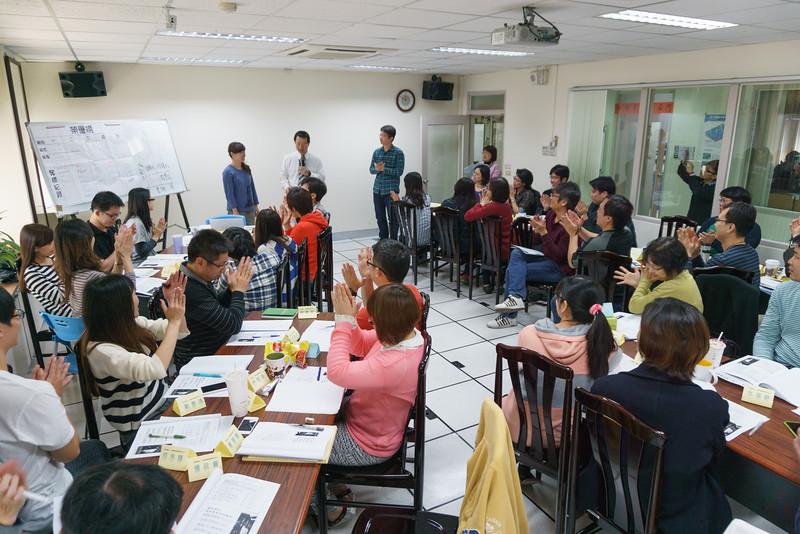 2015 團隊領導與協作技巧外訓班