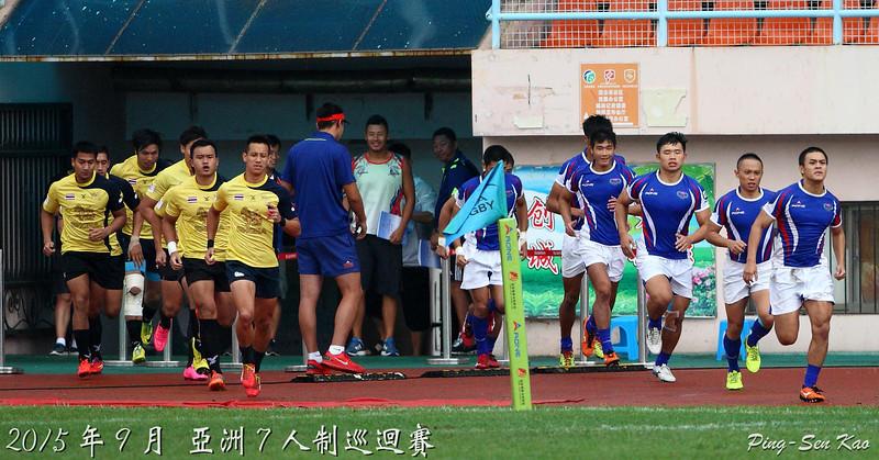 20150906 Taiwan vs Thailand 01