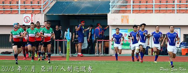 20150906 Taiwan vs UAE 01