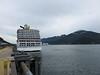 504-SS Navigator in the far distance