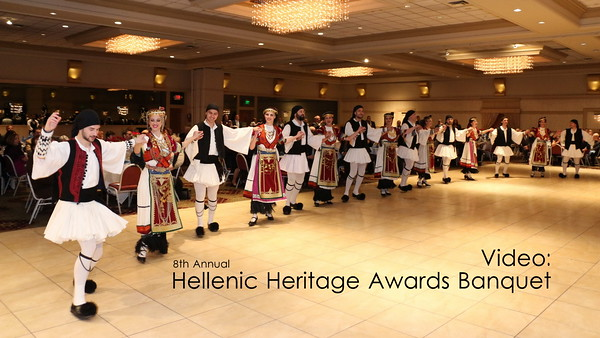 8th Annual Hellenic Heritage Awards Banquet