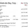 Day 2 May 19 Shisen-do