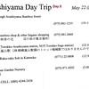 Day 5 May 22