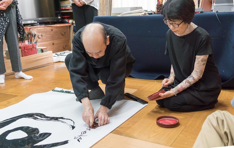 Day 2: Shisen-do & Mr. Ibata