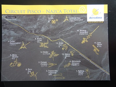 Nazca Lines Map - Fred Chu '67 P03 P06
