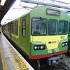 Iarnrod Eireann DART 8100 Class EMU no. 8121 at Dublin Connolly on a Greystones service.