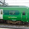 Iarnrod Eireann 29000 Class no. 29019 at Dublin Connolly.