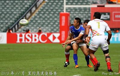 Taiwan vs Japan 09