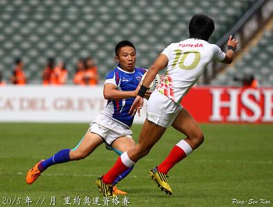 Taiwan vs Japan 06