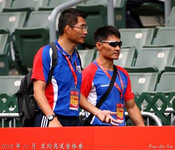 Taiwan vs South Korea 32
