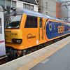 92032 on 5s26 Glasgow-Polmadie ECS  16/07/15.