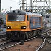 92032 arrives on 0s26 Polmadie-Glasgow for the ECS  16/07/15.